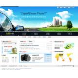 数码产品类商务网站模板