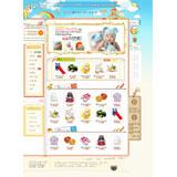 韩国婴儿购物类网站模板
