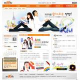 韩国教育类模板
