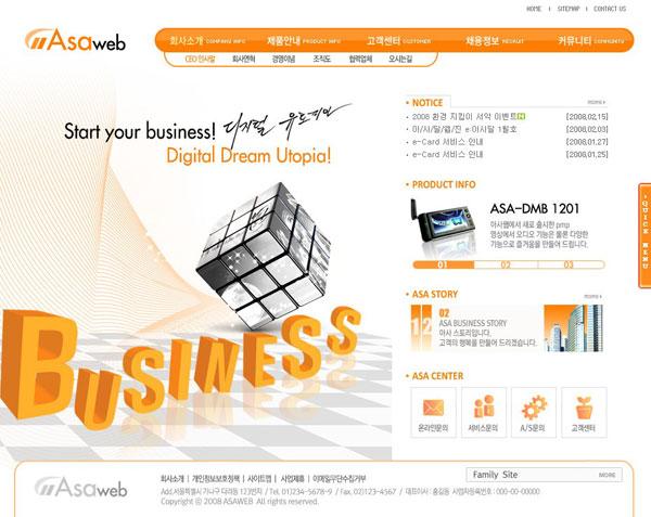 橙色商业网站模板